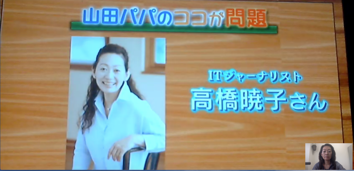 f:id:aki-akatsuki:20200529195310p:plain