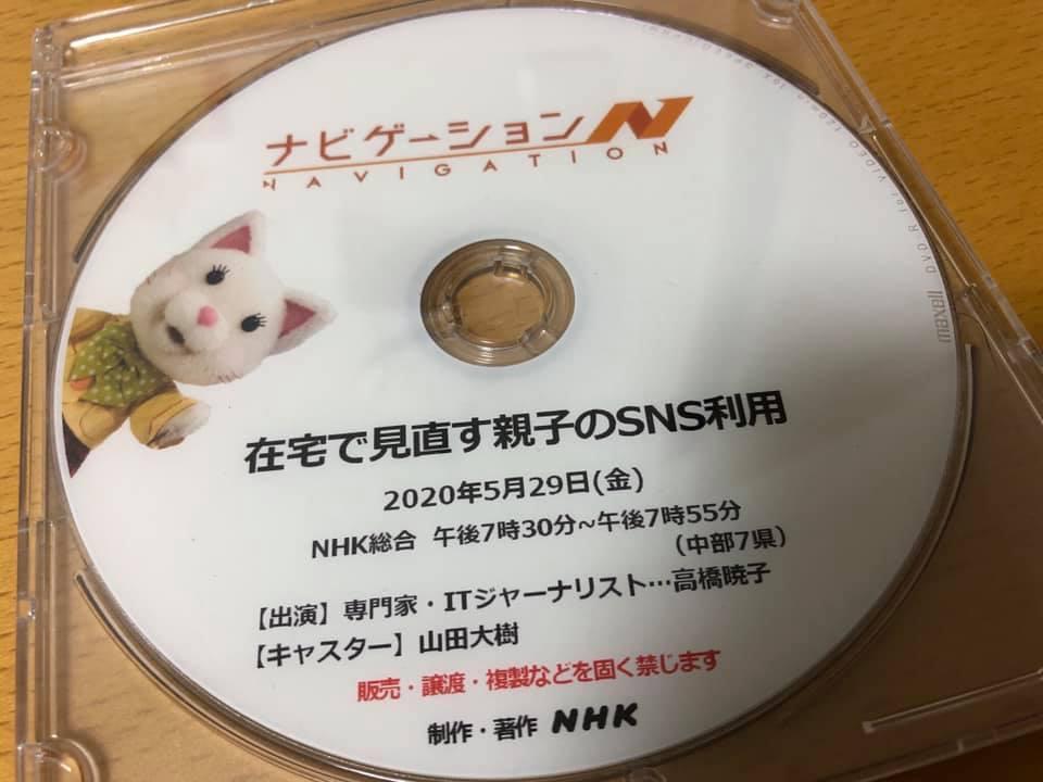 f:id:aki-akatsuki:20200604125737j:plain