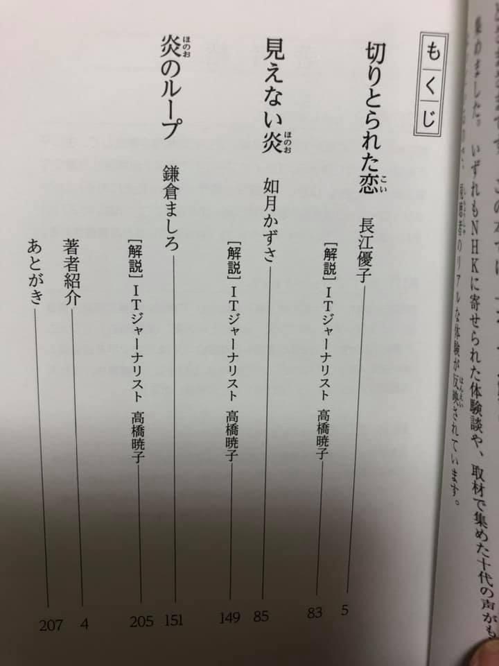 f:id:aki-akatsuki:20200619181806j:plain