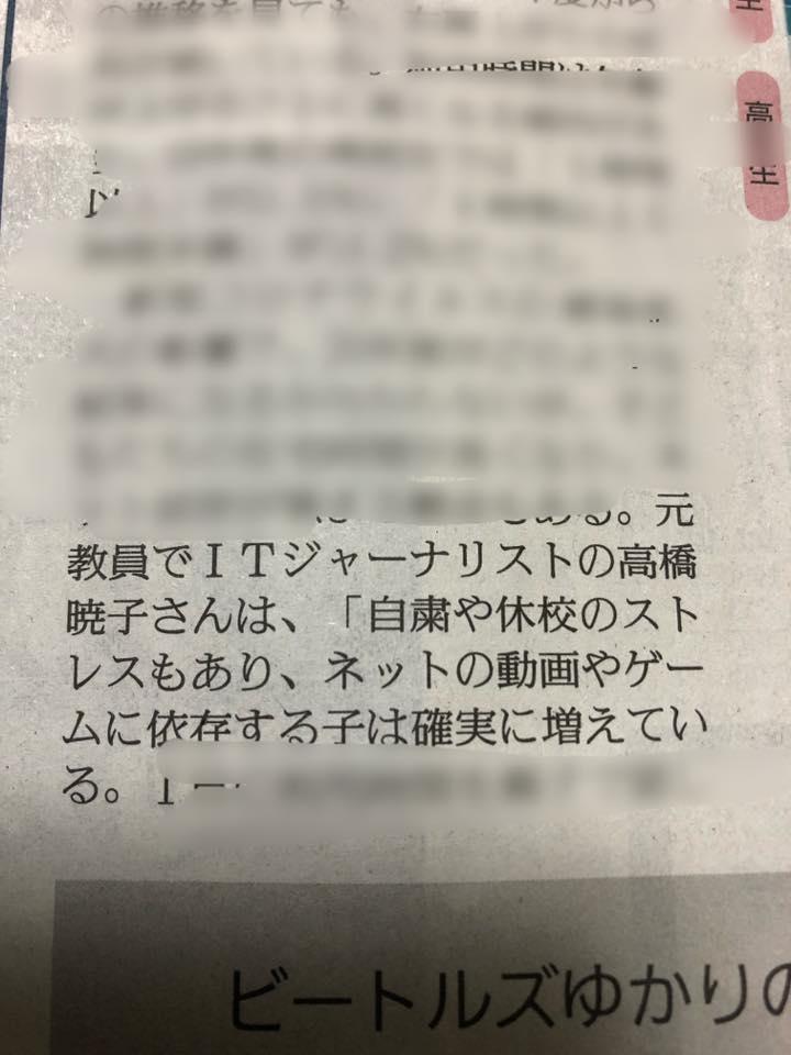f:id:aki-akatsuki:20200619182028j:plain