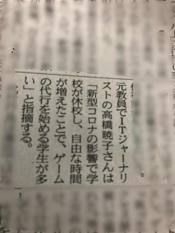 f:id:aki-akatsuki:20200619182817j:plain