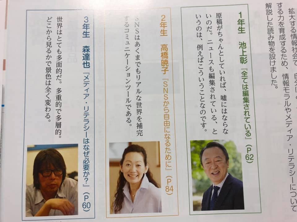 f:id:aki-akatsuki:20200619183729j:plain