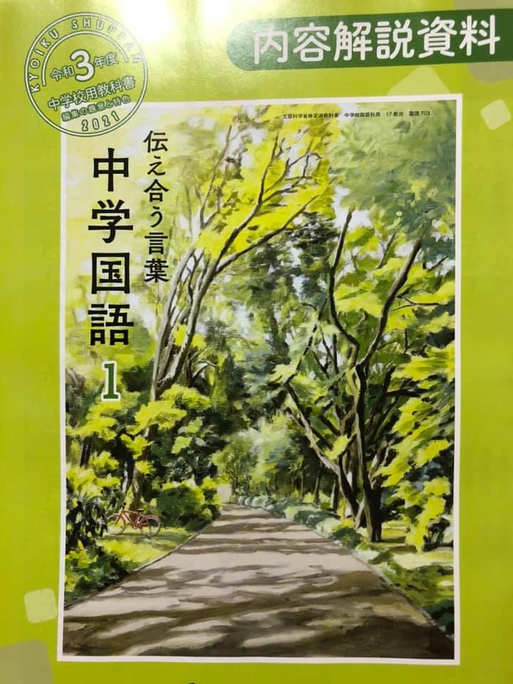 f:id:aki-akatsuki:20200619183752j:plain