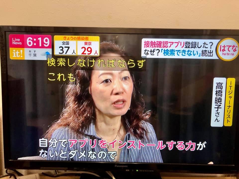 f:id:aki-akatsuki:20200701195954j:plain