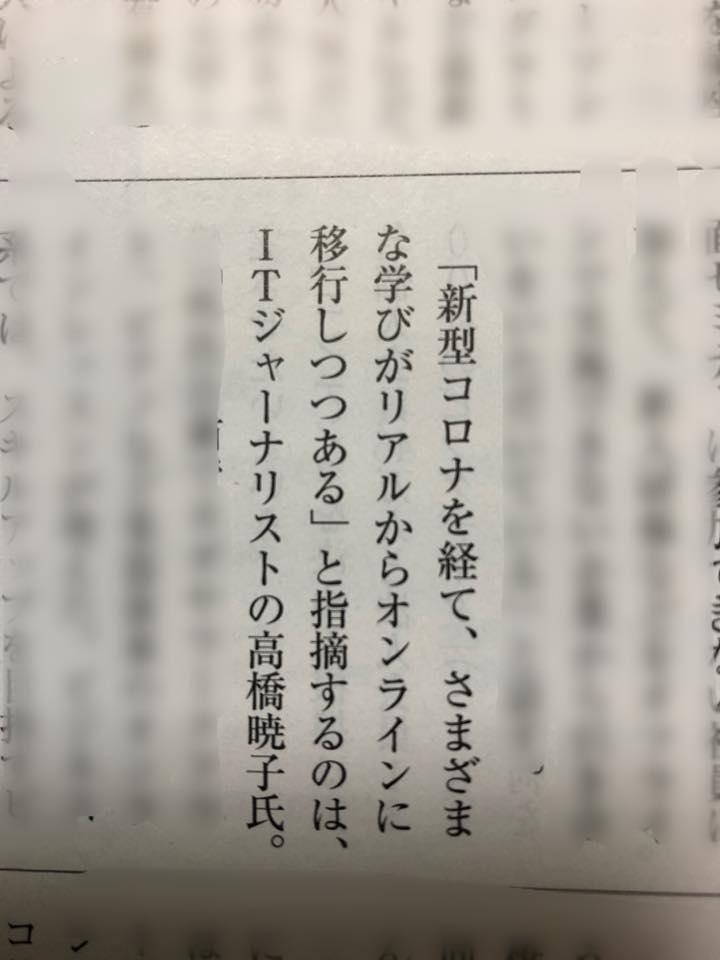 f:id:aki-akatsuki:20200826173100j:plain