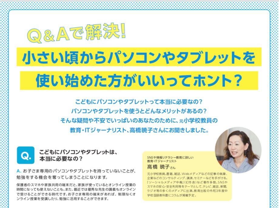 f:id:aki-akatsuki:20200826173741j:plain