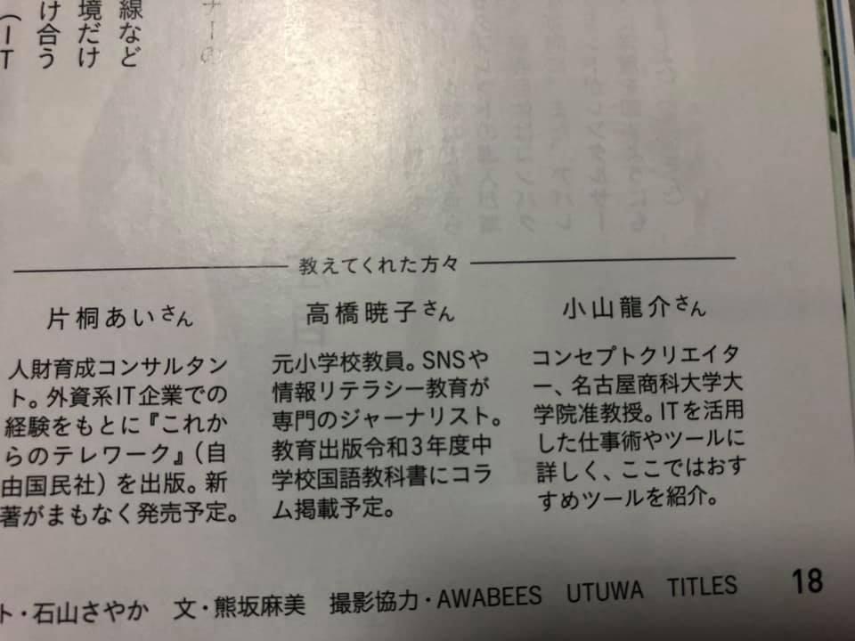 f:id:aki-akatsuki:20200826173945j:plain