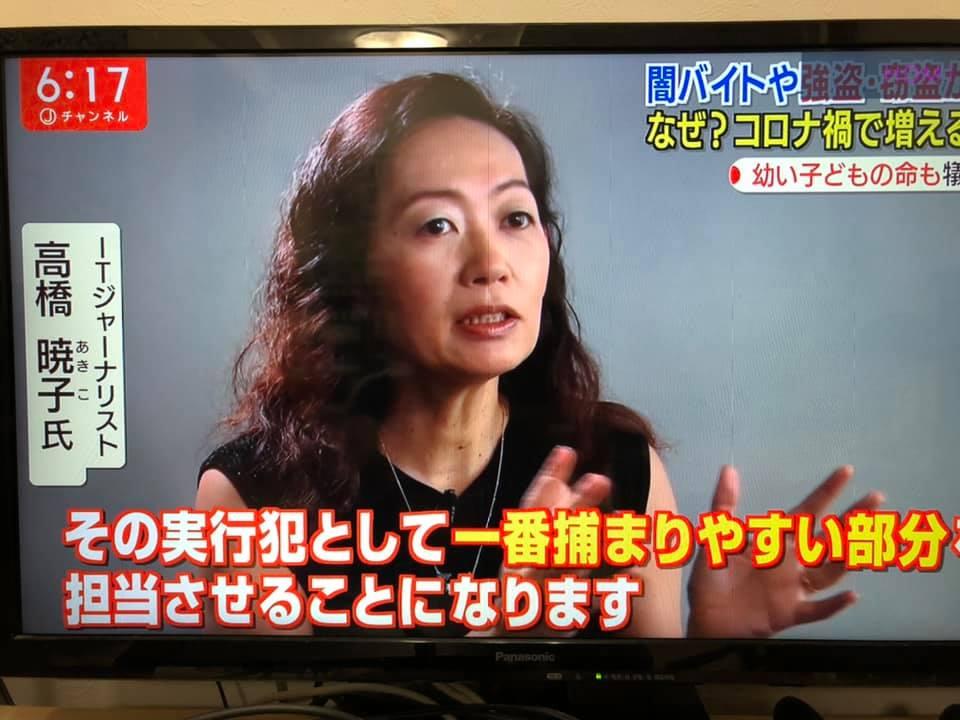 f:id:aki-akatsuki:20200826174135j:plain