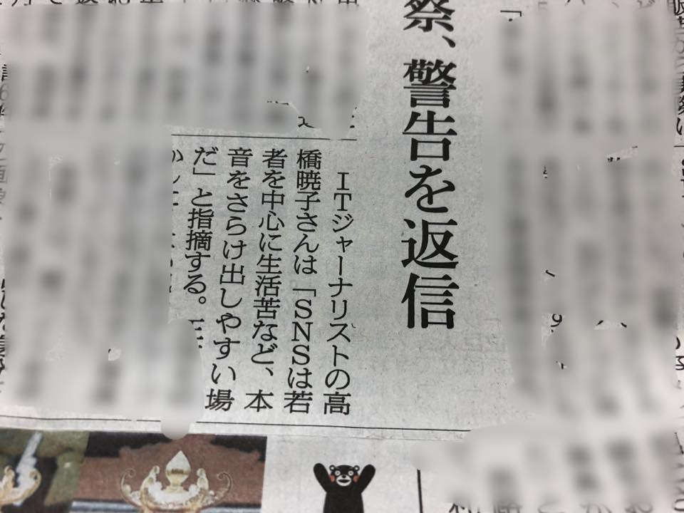 f:id:aki-akatsuki:20200911161602j:plain