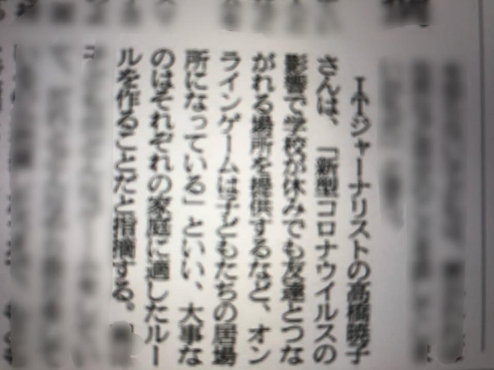 f:id:aki-akatsuki:20200911162652j:plain