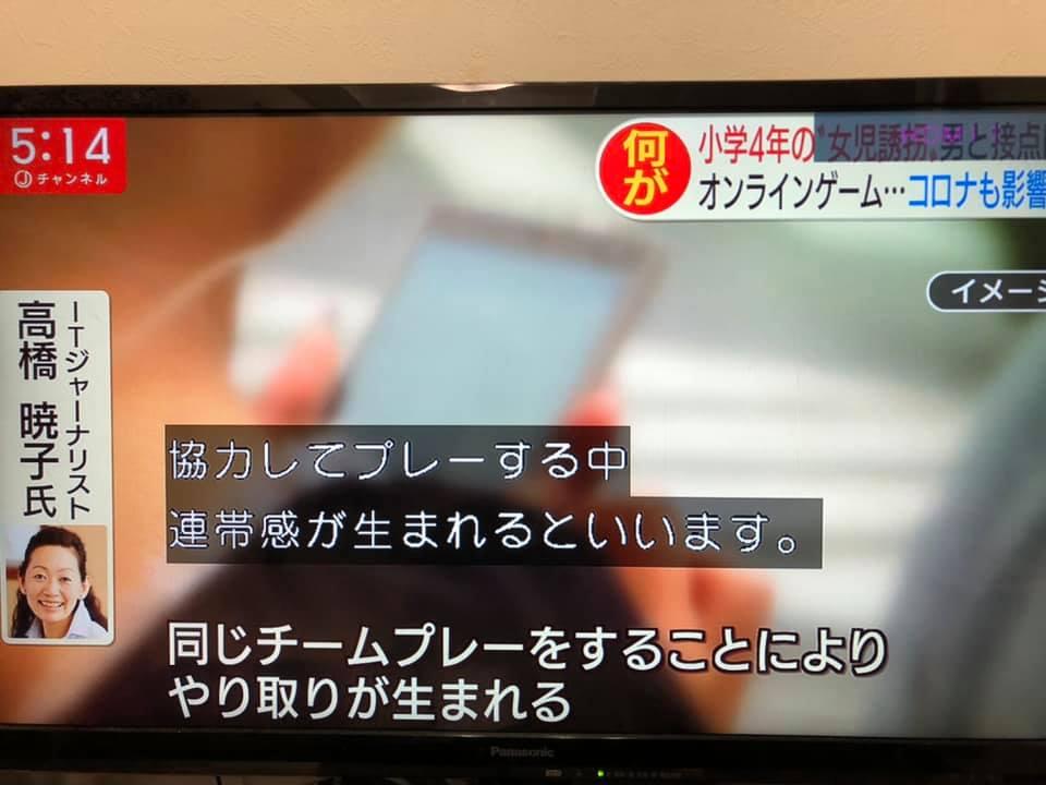 f:id:aki-akatsuki:20200911163153j:plain