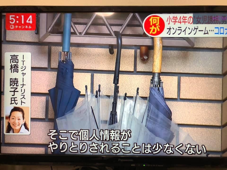 f:id:aki-akatsuki:20200911163157j:plain