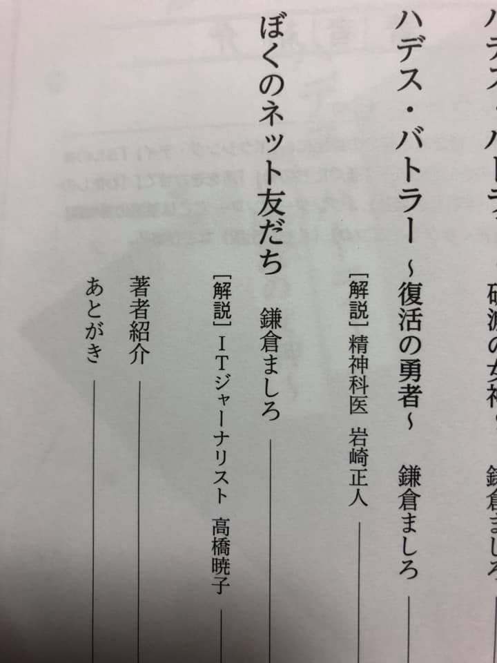f:id:aki-akatsuki:20200918162044j:plain