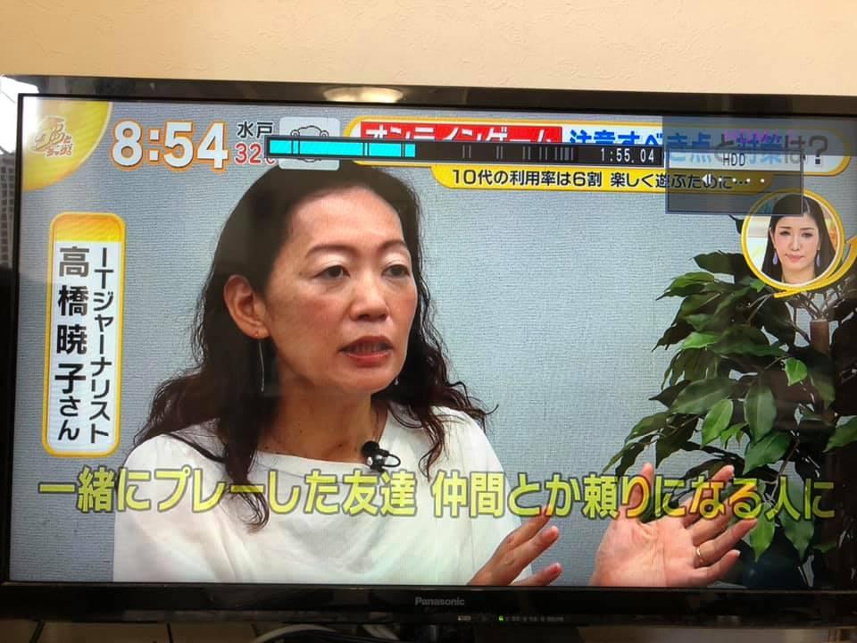 f:id:aki-akatsuki:20200918162709j:plain