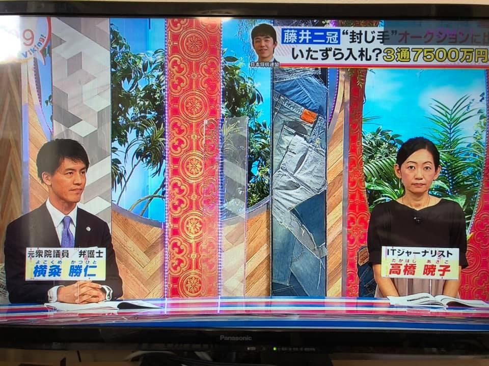 f:id:aki-akatsuki:20200918162938j:plain
