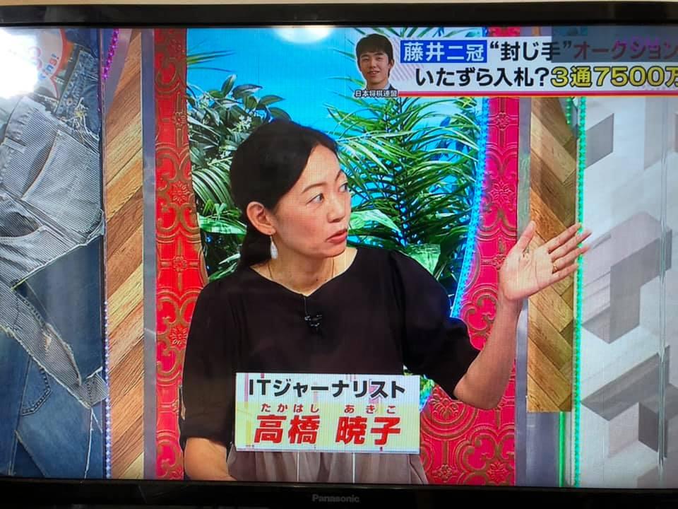f:id:aki-akatsuki:20200918162941j:plain