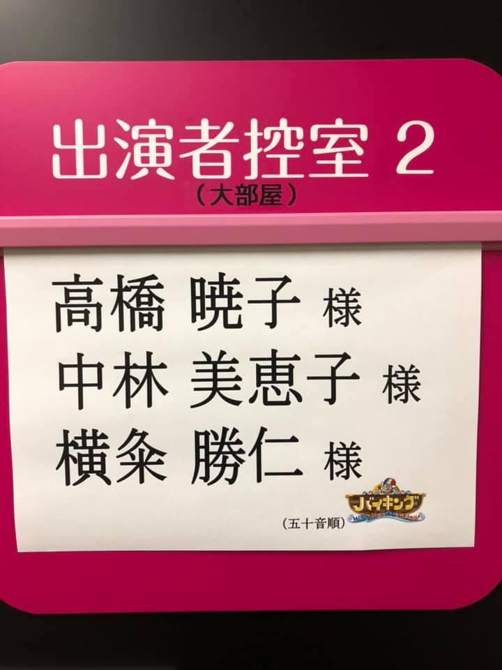 f:id:aki-akatsuki:20200918163006j:plain