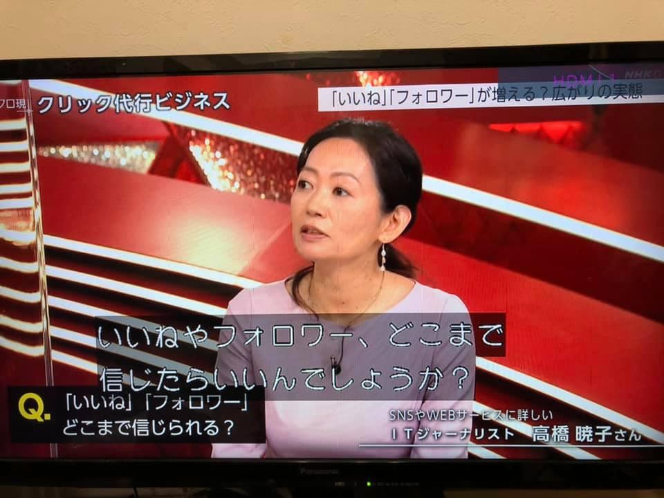 f:id:aki-akatsuki:20201006164358j:plain