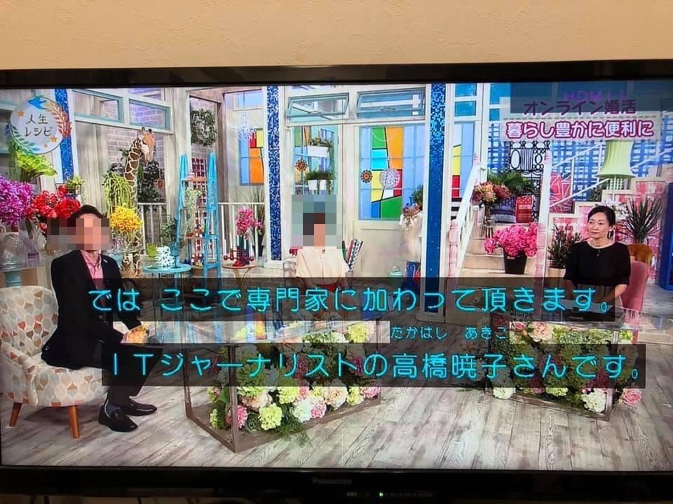 f:id:aki-akatsuki:20201006164823j:plain