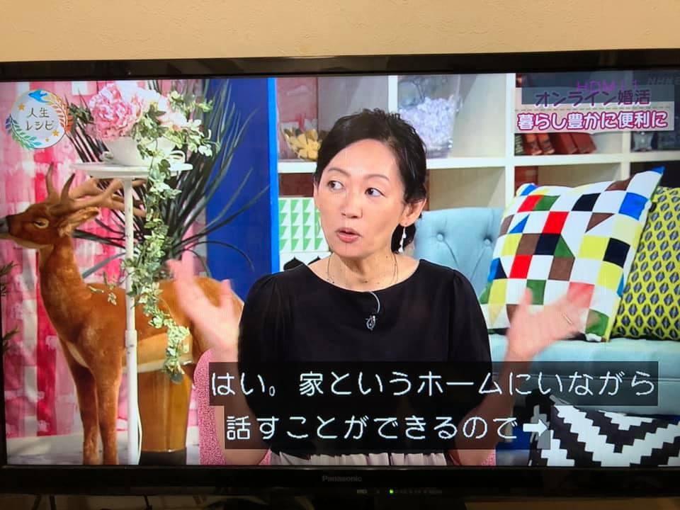 f:id:aki-akatsuki:20201006164826j:plain