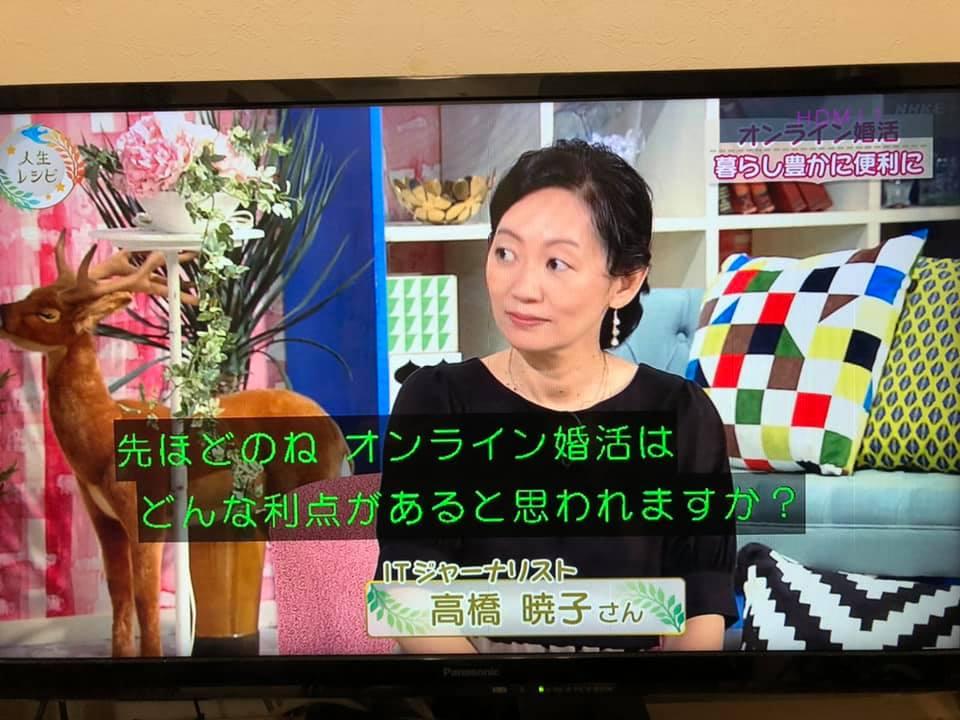 f:id:aki-akatsuki:20201006164838j:plain