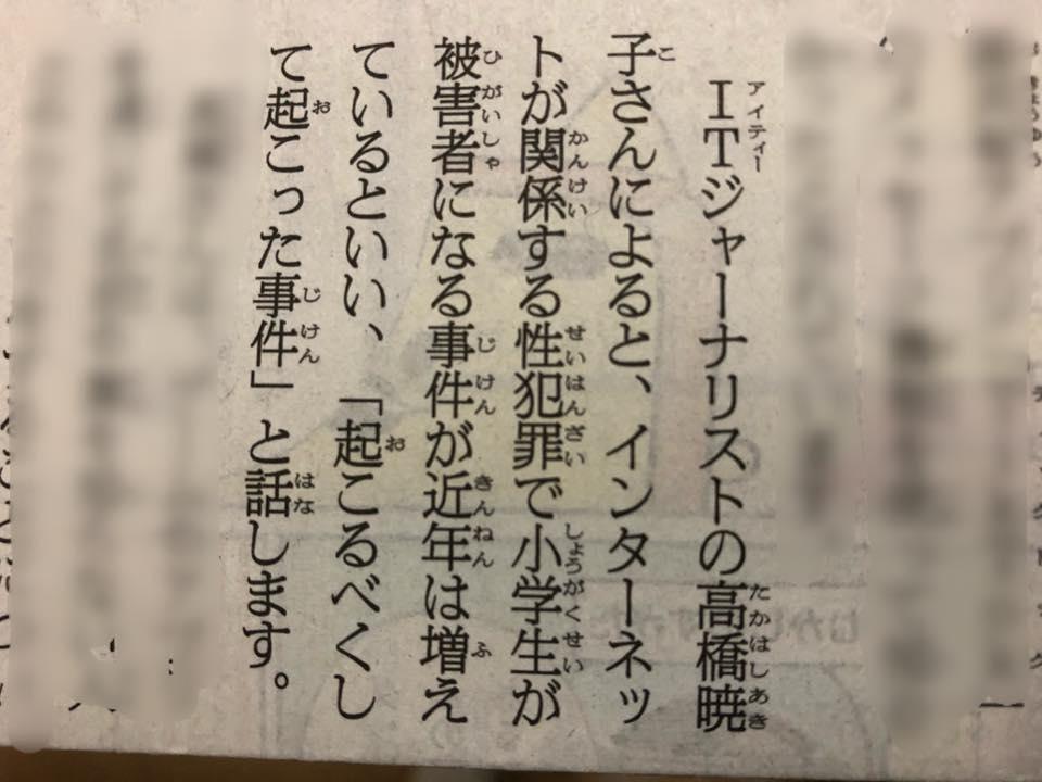 f:id:aki-akatsuki:20201006165238j:plain