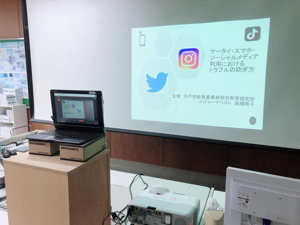 f:id:aki-akatsuki:20201006165443j:plain
