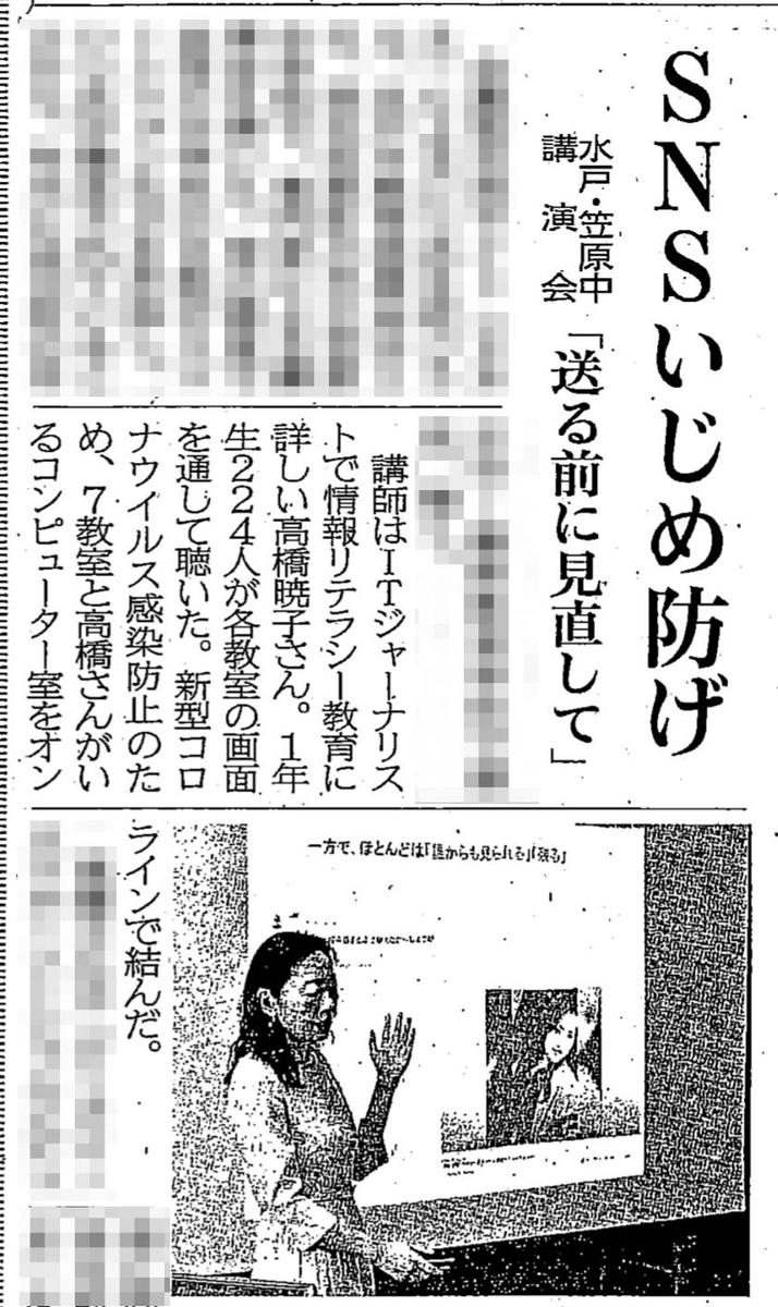 f:id:aki-akatsuki:20201006165827j:plain