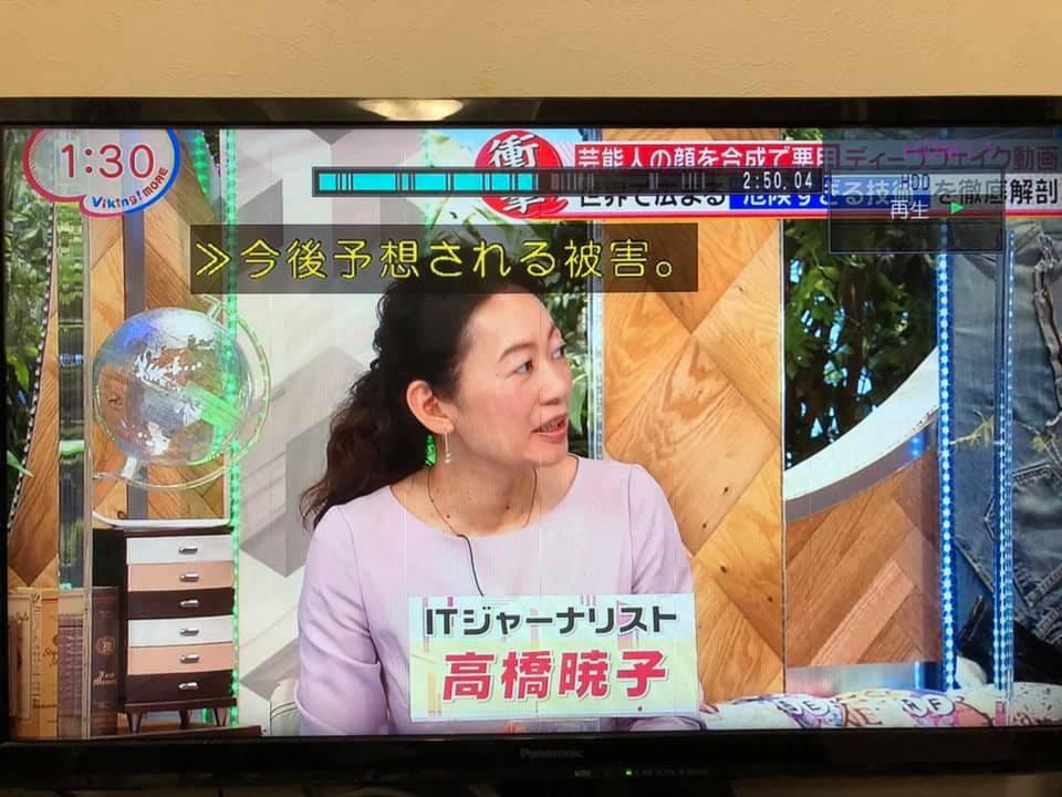 f:id:aki-akatsuki:20201006170220j:plain