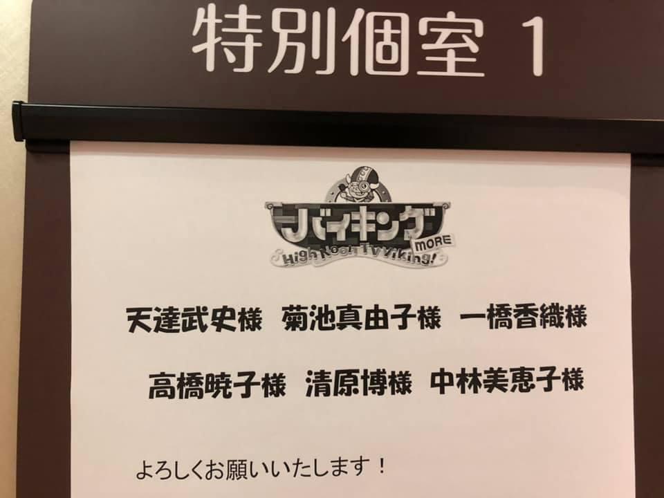 f:id:aki-akatsuki:20201006170230j:plain
