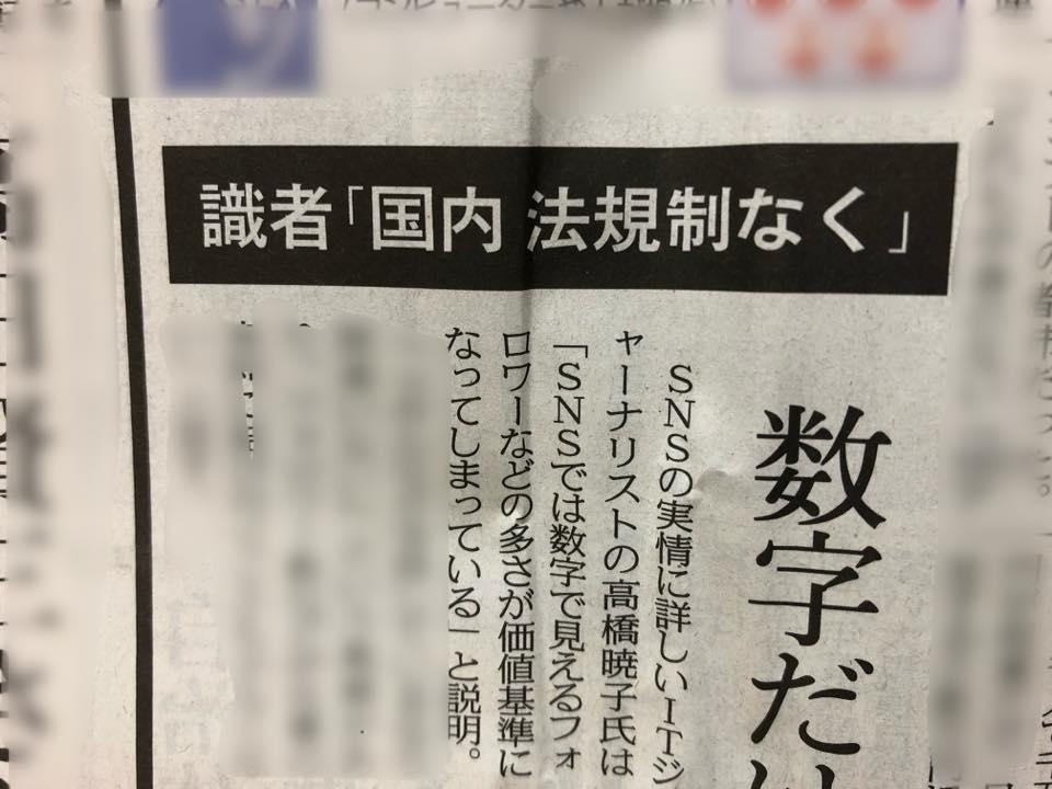 f:id:aki-akatsuki:20201023163306j:plain