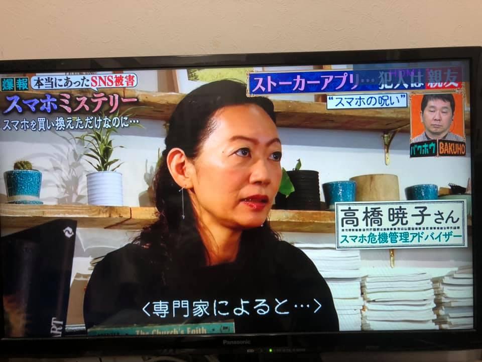 f:id:aki-akatsuki:20201023200613j:plain