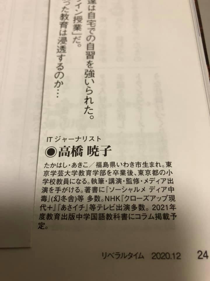 f:id:aki-akatsuki:20201127130349j:plain