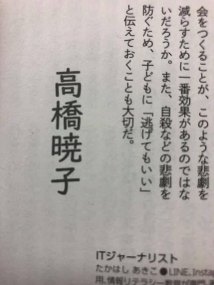 f:id:aki-akatsuki:20201127130524j:plain