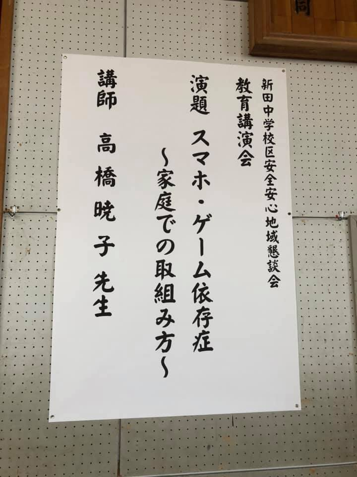 f:id:aki-akatsuki:20201127131210j:plain