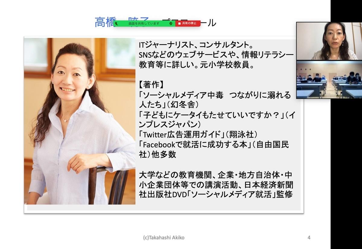 f:id:aki-akatsuki:20201127131537j:plain