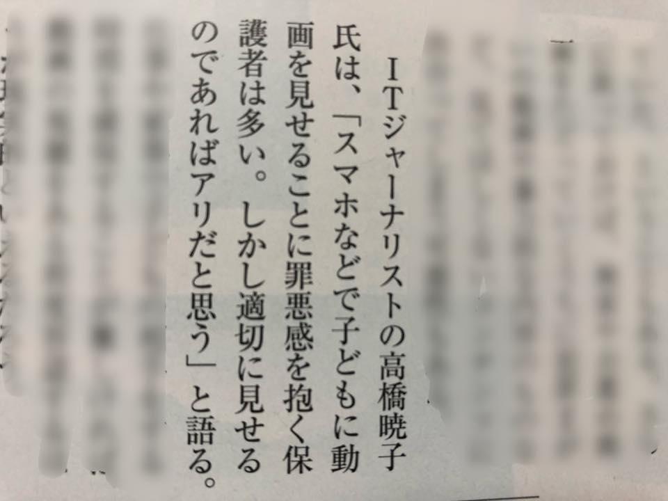 f:id:aki-akatsuki:20201127131743j:plain