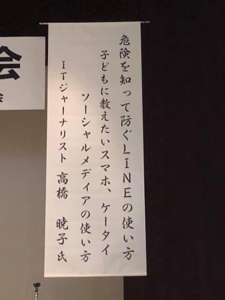 f:id:aki-akatsuki:20201127132444j:plain