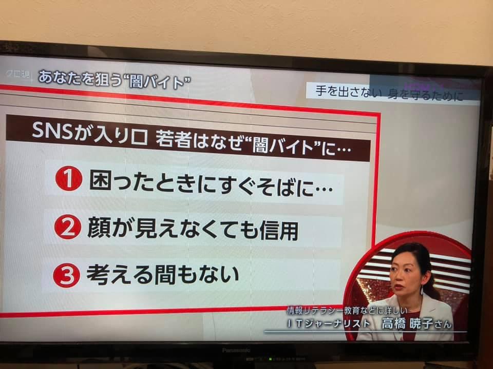 f:id:aki-akatsuki:20201127132745j:plain