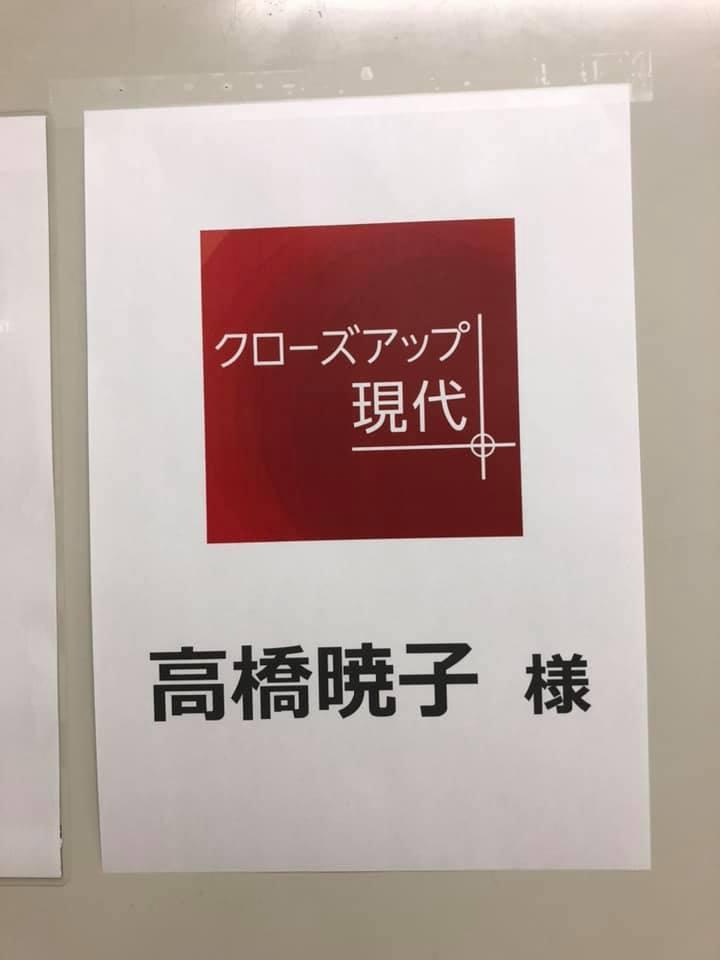 f:id:aki-akatsuki:20201127132755j:plain