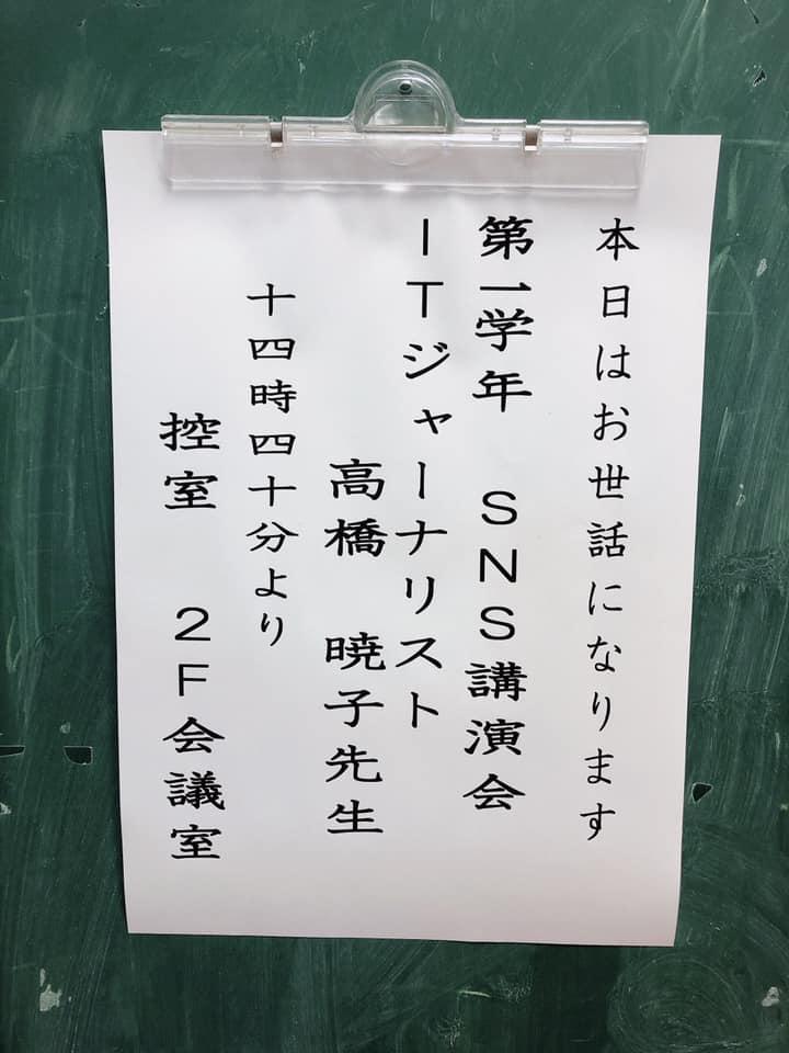 f:id:aki-akatsuki:20201228173349j:plain