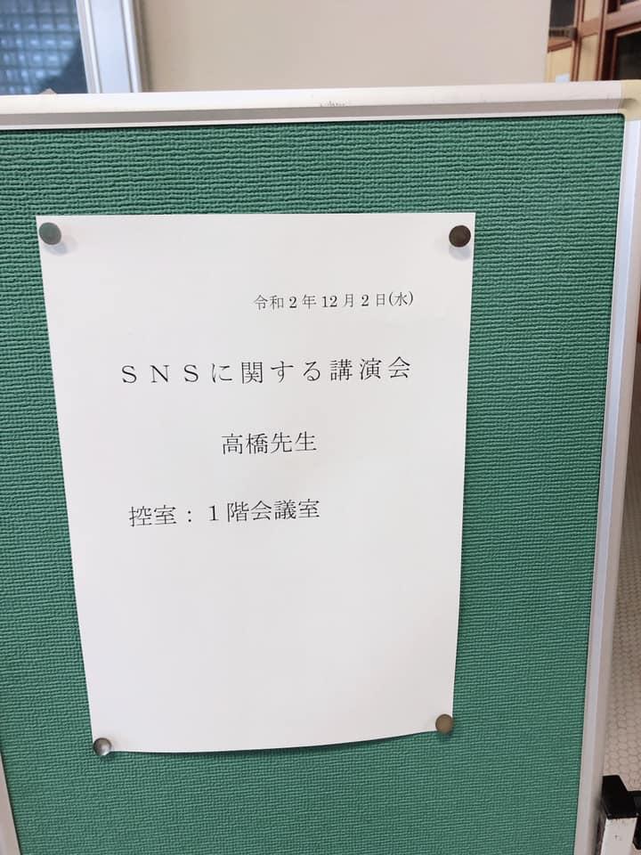 f:id:aki-akatsuki:20201228173352j:plain