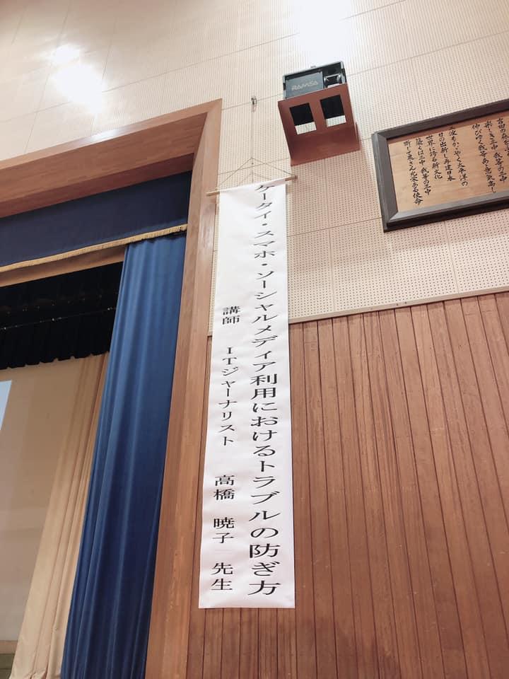 f:id:aki-akatsuki:20201228173401j:plain