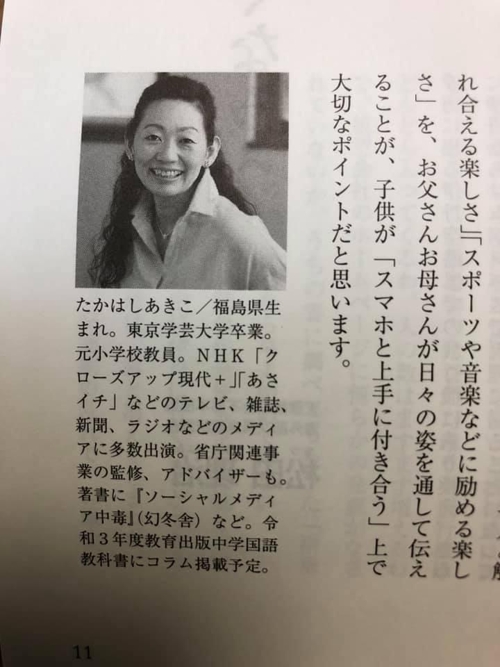 f:id:aki-akatsuki:20201228175426j:plain