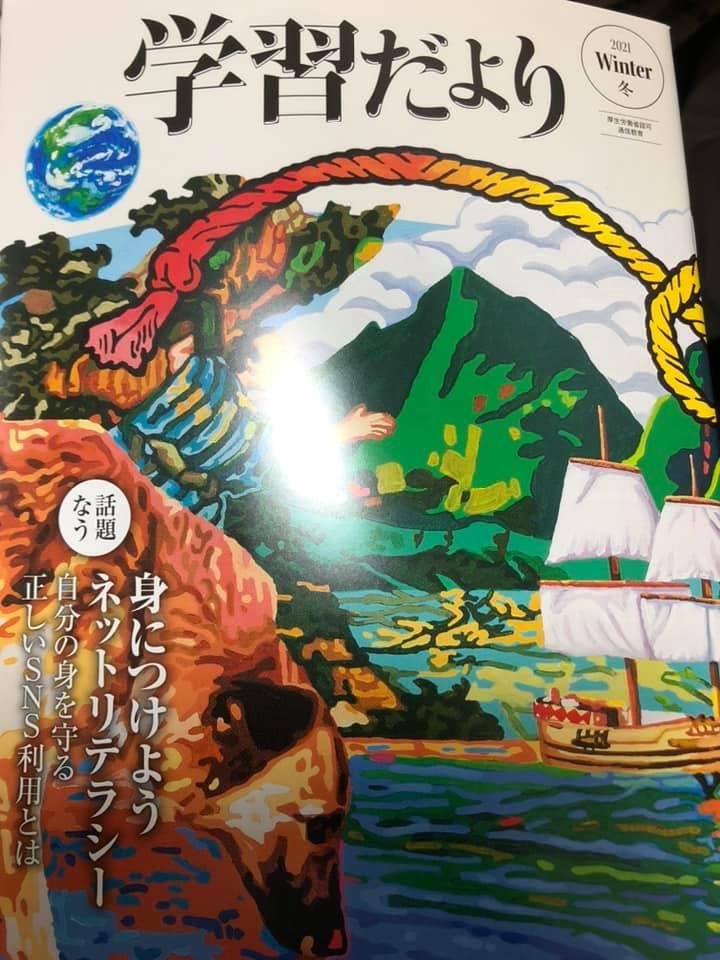 f:id:aki-akatsuki:20201228175701j:plain
