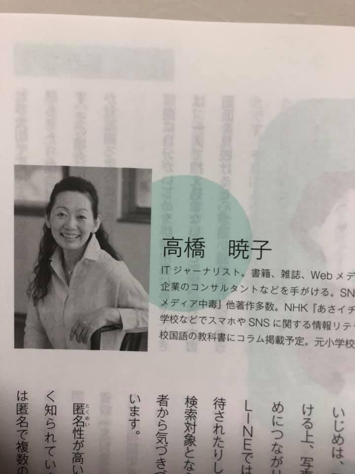 f:id:aki-akatsuki:20201228175710j:plain