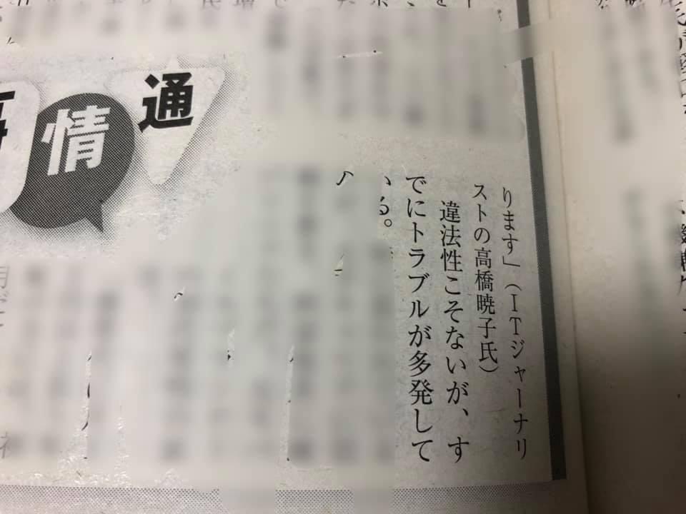 f:id:aki-akatsuki:20201228175934j:plain