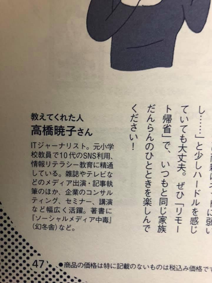 f:id:aki-akatsuki:20201228180226j:plain