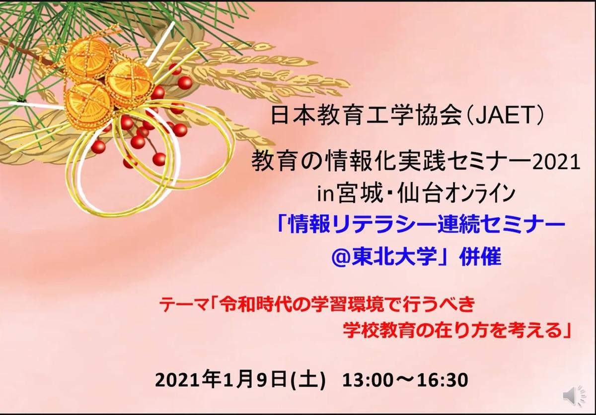 f:id:aki-akatsuki:20210125132502j:plain