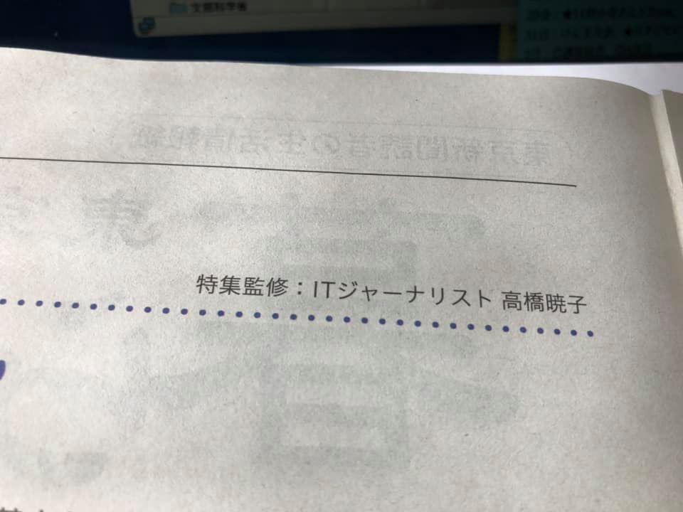 f:id:aki-akatsuki:20210125134244j:plain